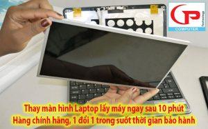 Sửa laptop sony vaio
